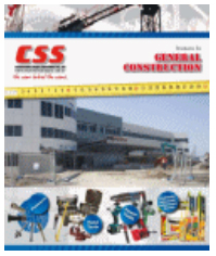 css general construction vip industrial supplies